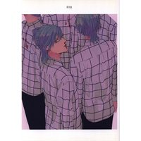 [Boys Love (Yaoi) : R18] Doujinshi - UtaPri / Reiji x Ai (KILLER SIDE) / 悪夢たち