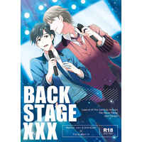[Boys Love (Yaoi) : R18] Doujinshi - Legend of the Galactic Heroes / Walter von Schenkopp x Yang Wen-li (BACK STAGE XXX) / 春眠