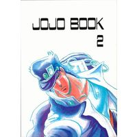 Doujinshi - All Series (Jojo) (JOJO BOOK 2) / C2