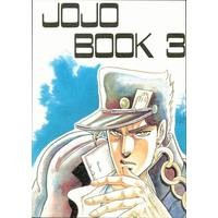 Doujinshi - All Series (Jojo) (JOJO BOOK 3) / C2