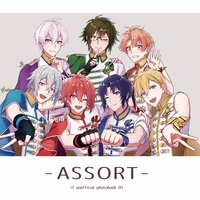 Doujinshi - Illustration book - IDOLiSH7 / All Characters & Yotsuba Tamaki & Ousaka Sougo (ASSORT) / EM's shop