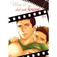 [Boys Love (Yaoi) : R18] Doujinshi - Novel - Biohazard (Resident Evil) / Piers Nivans x Chris Redfield (What I did not know) / CON!