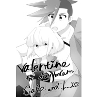 Doujinshi - Promare / Lio & Galo (コピー本) / まめばたけ