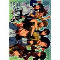 Doujinshi - Prince Of Tennis / All Characters (TeniPri) (選抜FIFTY 5) / AILE