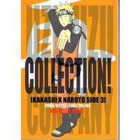 [Boys Love (Yaoi) : R18] Doujinshi - NARUTO / Kakashi x Naruto (COLLECTION! KAKASHI×NARUTO SIDE 3) / Uzu-uzu Company