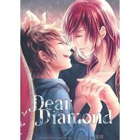 [Boys Love (Yaoi) : R18] Doujinshi - GRANBLUE FANTASY / Gran x Percival (Dear Diamond【池袋本店出品】) / clear life