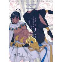 [Boys Love (Yaoi) : R18] Doujinshi - Fate/Grand Order / Gilgamesh x Ozymandias (Fate Series) (神の酒) / Enio