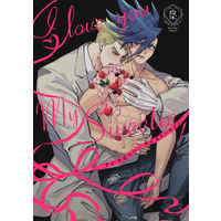 [Boys Love (Yaoi) : R18] Doujinshi - Promare / Kray x Galo (I love you my sweetie!) / Elica Flower
