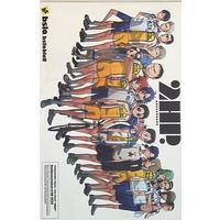 Doujinshi - Yowamushi Pedal / All Characters (2HP.) / bodysnatchers