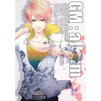 [Boys Love (Yaoi) : R18] Doujinshi - Lucky Dog 1 (GM:album【池袋本店出品】) / Gentei Mikan