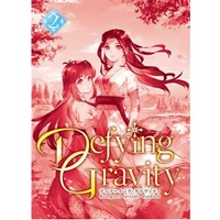 Doujinshi - Novel - Xenogears (Defying Gravity2) / ノーチラス