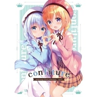 Doujinshi - Illustration book - The Demon Girl Next Door (confiture あめうさぎイラストコレクションvol.9) / あめうさぎBooks