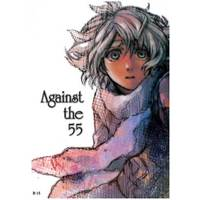 Doujinshi - Inazuma Eleven GO / Fubuki & Someoka (Against the 55) / UNKY