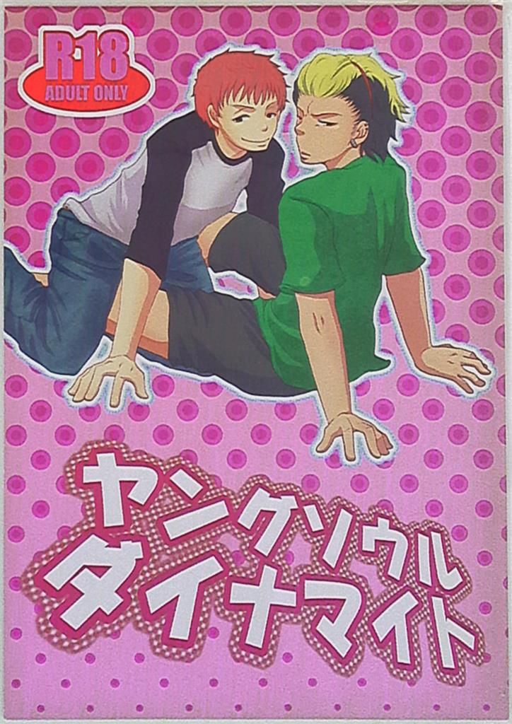 [Boys Love (Yaoi) : R18] Doujinshi - Blue Exorcist / Renzo x Suguro (ヤングソウルダイナマイト) / YOUNGSTAR