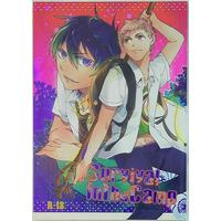 [Boys Love (Yaoi) : R18] Doujinshi - Blue Exorcist / Renzo x Rin (Survival in The Camp) / HB