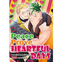 [Boys Love (Yaoi) : R18] Doujinshi - Manga&Novel - Anthology - Jojo Part 5: Vento Aureo / Pesci x Prosciutto (Peace Prove HEARTFUL DAYS) / ネルダス