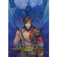 [Boys Love (Yaoi) : R18] Doujinshi - Novel - GRANBLUE FANTASY / Lucilius x Lucifer (GOODBYE BLUE FRIEND) / FRAGMENT