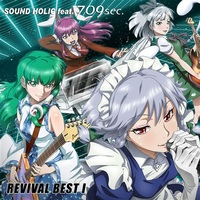 Doujin Music - 【WEBサイン会】*REVIVAL BEST I / SOUND HOLIC feat. 709sec.