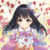 Doujin Music - トゥリアンダフィリス CD AM-p 1stボカロアルバム / AM-products公式