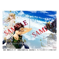 Doujinshi - Manga&Novel - Anthology - Mobile Suit Gundam Wing / Heero Yuy & Relena Darlian (GW 25th Anniversary) / 英国ちぇりーず・英国桜