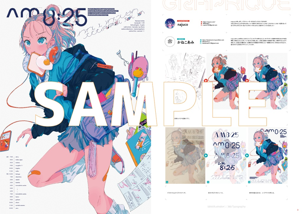 Doujinshi - Illustration book - Anthology - GRAPHIQUE -Illustration×Typography- / みぞれ煮込み