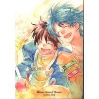 Doujinshi - Houshin Engi / All Characters (Home Sweet Home *再録 1) / Little Boy