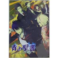Doujinshi - Blue Exorcist / All Characters (青の聖書) / cheerio