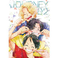 Doujinshi - Omnibus - ONE PIECE / Ace & Luffy & Sabo (JOURNEY02) / JOURNEY