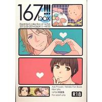 [Boys Love (Yaoi) : R18] Doujinshi - Hetalia / France x Japan (167box-3!!!【池袋本店出品】) / 167bit