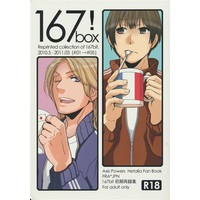 [Boys Love (Yaoi) : R18] Doujinshi - Hetalia / France x Japan (167!box【池袋本店出品】) / 167bit