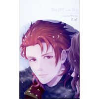 [Boys Love (Yaoi) : R18] Doujinshi - GRANBLUE FANTASY / Siegfried x Percival (The LIFE in the SKY ☆グランブルーファンタジー) / 限界ミスト