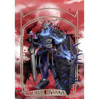 Notebook - Fate/Grand Order / King Hassan