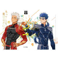 [Boys Love (Yaoi) : R18] Doujinshi - Fate/Grand Order / Lancer (Fate/stay night) x Archer (Fate/stay night) (ネックレスを着けて下さい!) / Apple farm