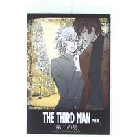 [Boys Love (Yaoi) : R18] Doujinshi - The Unlimited / Hyoubu Kyousuke (第三の男) / Gekkou Touzoku