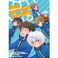 Doujinshi - WORLD TRIGGER / Kuga Yuma x Mikumo Osamu (RE:START WORLD 【池袋本店出品】) / WORLD HUNT