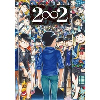 Doujinshi - Illustration book - Osomatsu-san / Karamatsu (2∞2) / テレコヤナ