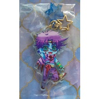 Key Chain - Jojo Part 2: Battle Tendency / Joseph Joestar