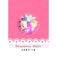 Doujinshi - Anthology - Saiki Kusuo no Ψ Nan (Strawberry Waltz) / 甘党中毒。