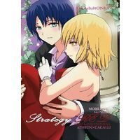 [NL:R18] Doujinshi - Novel - Mobile Suit Gundam SEED / Athrun Zala x Cagalli Yula Athha (Strategy RED) / COMBINATION-G