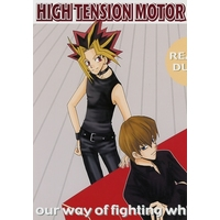 Doujinshi - Yu-Gi-Oh! / Kaiba Seto x Yami Yugi (HIGH TENTION MOTOR) / HELL'S KITCHEN
