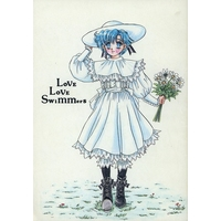 Doujinshi - Sailor Moon / Mizuno Ami (Sailor Mercury) (Love Love Swimmers) / KIDDY LAND