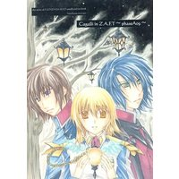 Doujinshi - Mobile Suit Gundam SEED (Cagalli in Z.A.F.T ~phaseA09~) / 比椎京