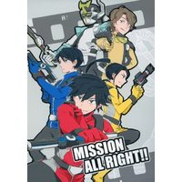 Doujinshi - Tokumei Sentai Go-Busters (MISSION ALL RIGHT!) / TODASICS