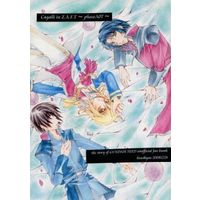 Doujinshi - Mobile Suit Gundam SEED (Cagalli in Z.A.F.T ~phaseA07~) / 比椎京