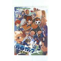 Doujinshi - Anthology - Inazuma Eleven Series / All Characters (Inazuma Eleven) (青春カップ-世界編-) / cheerio