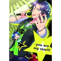 Doujinshi - Novel - Yowamushi Pedal / Manami Sangaku x Teshima Junta (you are my star!!!) / shyly