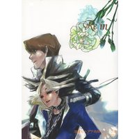 Doujinshi - Yu-Gi-Oh! / Yami Yugi & Kaiba (Re in *再録) / TOB world◆