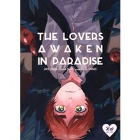[Boys Love (Yaoi) : R18] Doujinshi - Hetalia / America x United Kingdom (THE LOVERS AWAKEN IN PARADISE) / ENNUI