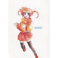 Doujinshi - Illustration book - Magical Girl Lyrical Nanoha (MEMORIES) / とむとむわーくす