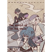 "Doujinshi - Compilation - The world of ""In the maze"" / 丸紫苑"